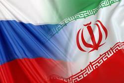پرچم ایران روسیه