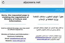 فیلتر الجزیره