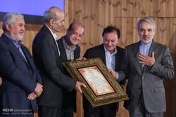 چهارمین جشنواره ستارگان روابط عمومی ایران