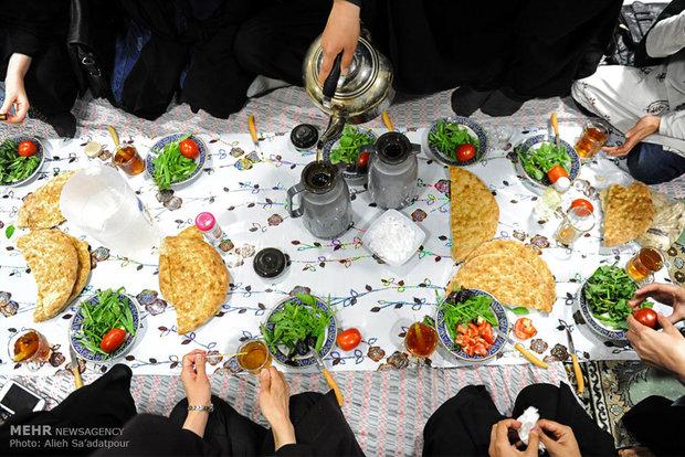 رمضان.دانشگاه