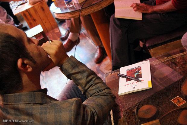 کتاب چاره کی بو نسیان در سنندج