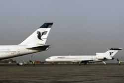 فروش هواپیمای مسافربری به ایران