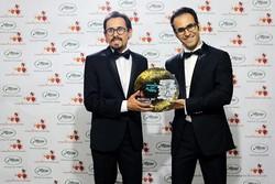 İran yapımı animasyona Cannes Festivali'nden ödül