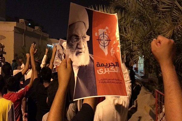 Bahreyn'de Al Halife karşıtı protestolar sürüyor