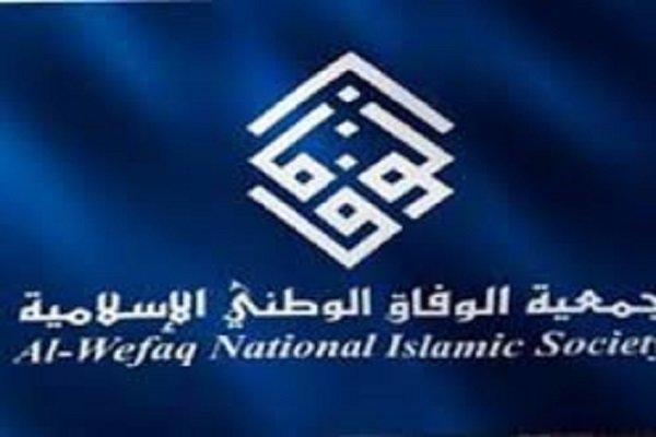 الوفاق البحرينية : لسنا جزءاً من الأزمة مع قطر