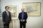 آثار هنرمند ایرانی به منزل سفیر کره جنوبی رفت/ ارائه یک پیشنهاد