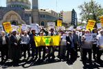 راهپیمایی نمازگزاران تهرانی در اعتراض به هتک حرمت شیخ عیسی قاسم