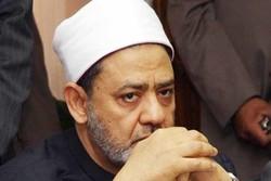 شیخ الأزهر مصر ملاقات خود با معاون رئیس جمهور آمریکا را لغو کرد