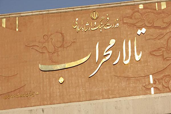 پیگیر وضعیت ساخت سالن جدید محراب هستم/ کفش آهنی به پا کرده ام