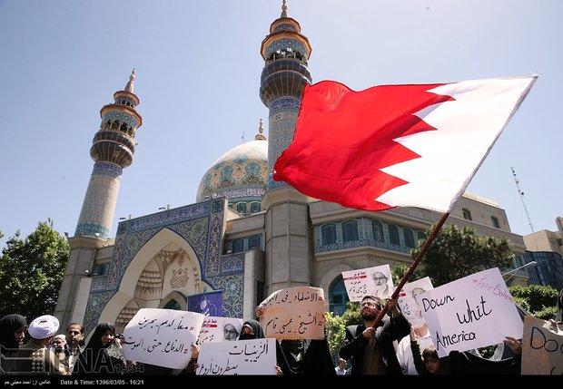 Study indicates discrimination against Shias in Bahrain