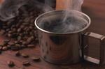 Kahve pişirince kentten atıldılar!