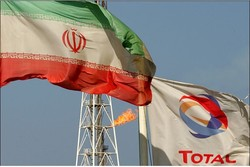 France's Total to meet Iranian equipment providers for phase 11