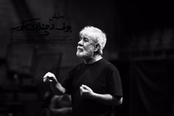 مسعود کرامتی بازیگر «بوف نه چندان کور» شد