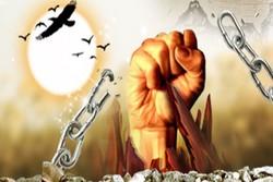 اعتصاب غذای ۴۰ اسیر فلسطینی