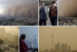 ریزگردهای تهران