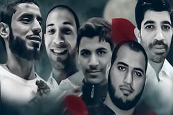 5 شهید بحرینی