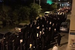 Bahreyn'de Al Halife karşıtı protesto düzenlendi