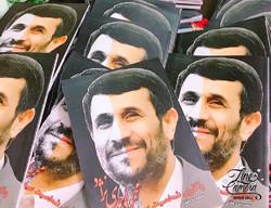 «واکاوی شخصیت سیاسی محمود احمدی نژاد» منتشر شد