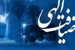 طرح «ضیافت الهی» در ۱۰ بقعه متبرکه شهرستان فومن برگزار می شود
