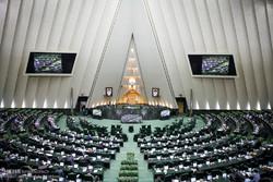 انتهاء الجلسة العلنية لمجلس الشورى الإسلامي
