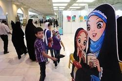 تمدید مهلت ارسال آثار به نخستین جشنواره ملی لباس کودک و نوجوان