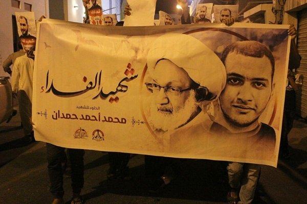 Bahreyn halkından Şeyh İsa Kasım ile şehit ailelerine destek