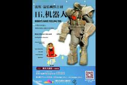 İran yapımı tiyatroya Çin'de yoğun ilgi