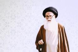 اندیشه سیاسی علامه طهرانی متأثر از فلسفه صدرایی و عرفان عملی است
