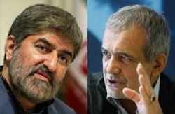 Ali Motahari and Masoud Pezeshkian