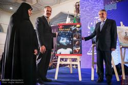 افتتاح الدورة الخامسة والعشرين للمعرض الدولي للقرآن الكريم في طهران /صور