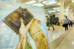 رونمایی از نرمافزارطنین وحی در نمایشگاه قرآن و عترت اصفهان