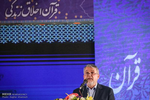 افتتاح الدورة الخامسة والعشرين لمعرض الدولي للقرآن الكريم في طهران