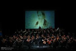 """Tahran Senfoni Orkestrası'ndan """"Ruhullah"""" senfonisi"""