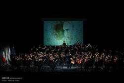 کنسرت ارکستر سمفونیک روح الله