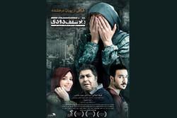 سینماسعدی شیراز میزبان ستارگان زن سینمای ایران