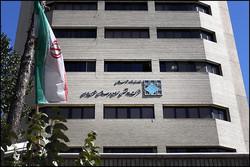 مدیرکل روابط عمومی شرکت عمران و بهسازی شهری ایران تغییر کرد