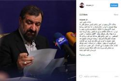 محسن رضائي: آل سعود يتدخلون في الشأن القطري الداخلي