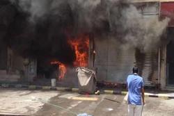 Şii kenti El-Avamiye'de evlerinden edilen kişi sayısı hızla artıyor