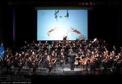 Ruhollah Symphony