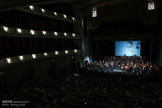Tehran Symphony Orchestra unveils Ruhollah Symphonyالله