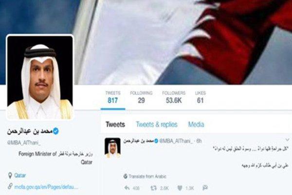 وزير خارجية قطر يرد على السعودية والإمارات بمقولة للإمام علي (ع)