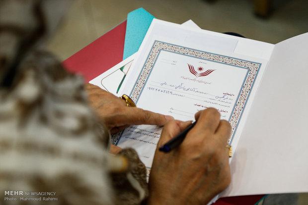 """الدورة الثلاثين لحفل """"كلريزان"""" الخيري لمساعدة السجناء المحتاجين"""