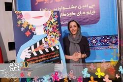 Children filmfest. names intl. features lineup
