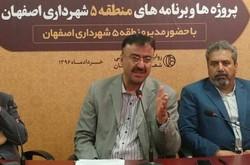 گذرهای تاریخی منطقه ۵ساماندهی شد/آزادسازی اراضی ارتش درطرح تفصیلی