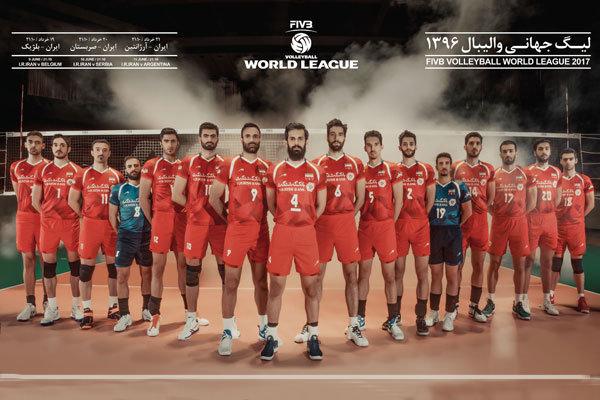 پوستر تیم ملی والیبال