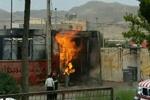 انفجار مغازه سیلندر گاز
