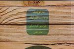 «سرنوشت در دست کلوتیلد» اثر جوانینو گوارسکی منتشر شد