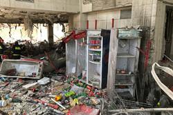 خسارات آتشسوزی هایپرمارکت شیراز