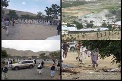 3 تفجيرات في العاصمة الافغانية كابول توقع عشرات القتلى والجرحى