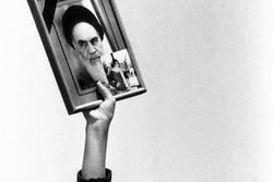 برنامههای فرهنگ و ارشاد اسلامی به مناسبت نیمه خرداد